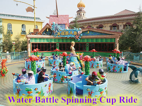 Water Battle Spinning Cup Ride